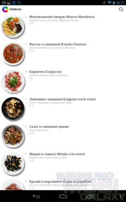 Талерка видео рецепты – готовим по видео для Android