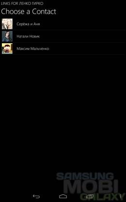 WP7Contact – контакты в стиле Windows для Android