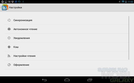 gReader – только избранные новости для Android