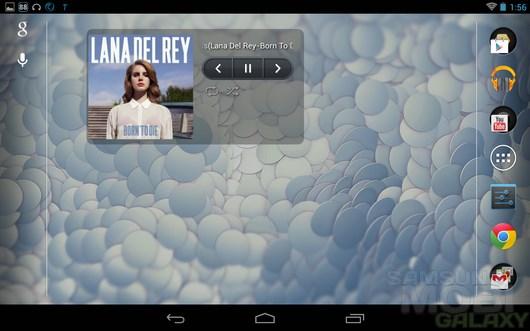 iSense Music - 3D Music Player – трехмерный аудиоплеер для Android