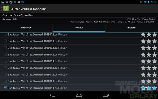 tTorrent – торрент-загрузчик для Android