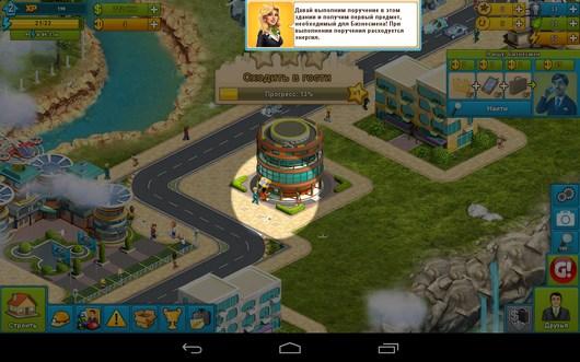 2020: Моя Cтрана – футуристический мегаполис для Android