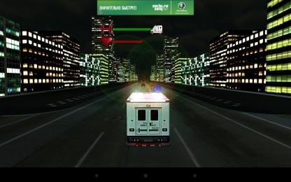 Ambulance Rush3