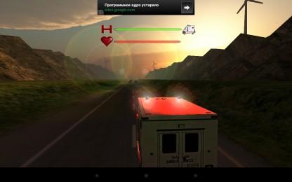 Ambulance Rush5