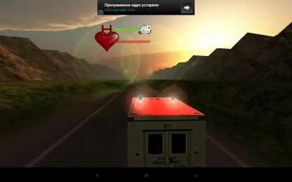 Ambulance Rush8