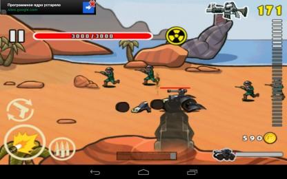 Anger Sniper2
