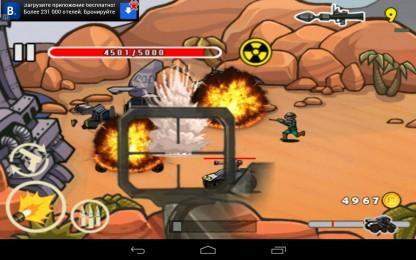 Anger Sniper4
