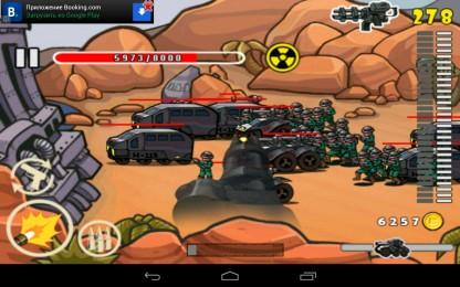 Anger Sniper6