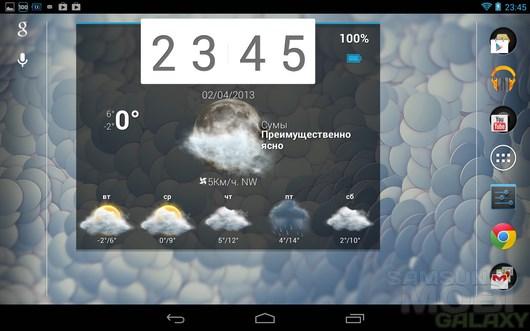 Beautiful Widgets – качественные виджеты погоды для Android