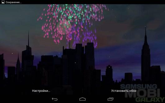 City Fireworks – городские фейерверки