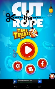Cut the Rope: Time Travel - леденци времени для Android