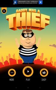Daddy Was A Thief - разрушительное ограбление для Android