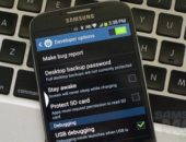 Получение доступа к настройкам для разработчиков на Samsung Galaxy S4
