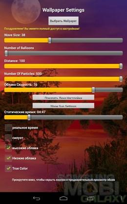 Forest Pond Live Wallpaper – красивый лес для Android