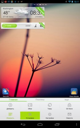 GO Launcher EX – альтернативный лаунчер для Android