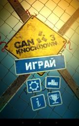 Knockdown1
