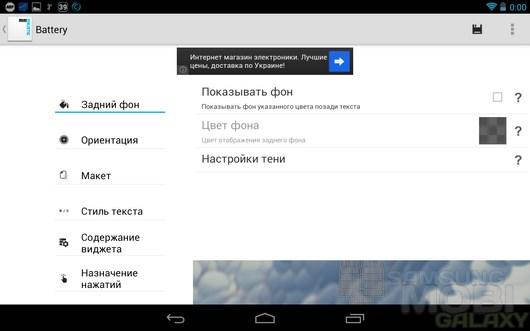 Minimalistic Text - виджет для эстетов для Android