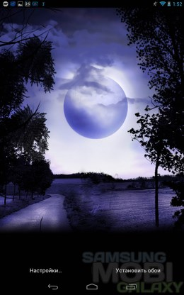 Night Shadow Full – тихая ноченька для Android