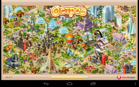 Paradise Island – укромный островок для Android
