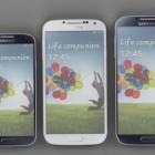 Дисплей Samsung Galaxy S4 Mega вполне может быть 6-ти дюймовым