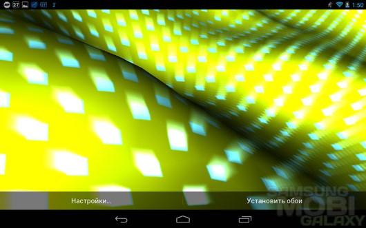Wavescape Live Wallpaper – пестрая волна для Android