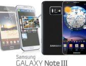 Официальное подтверждение характеристик и даты выпуска нового Samsung Galaxy Note 3