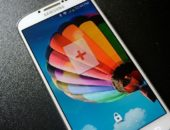 В Samsung Galaxy S4 Active будет процессор Snapdragon S4 Pro