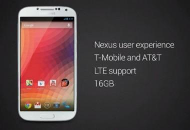 Некоторая информация о Samsung Galaxy S4 Google Edition