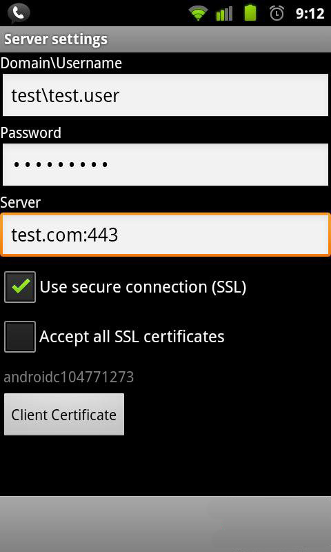 Вход в аккаунт Enhanced Email на Android