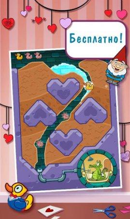 """Сердечко на уровне """"Где же Валентинка?"""" на Android"""