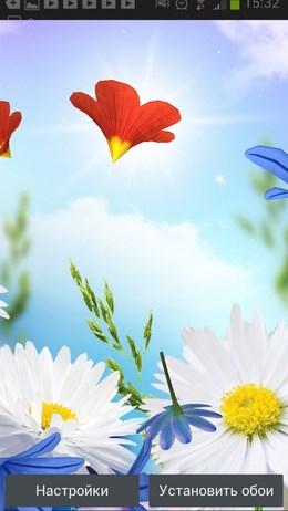 3D Flowers – живые цветы для Android