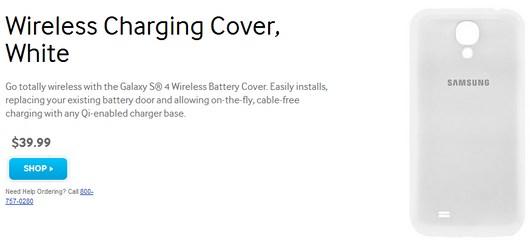 На официальном сайте Samsung представлена беспроводная зарядка для Galaxy S4