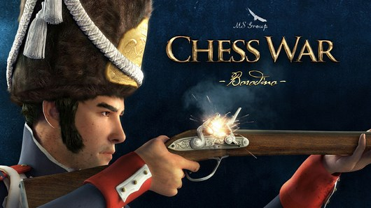 Chess War Borodino – трехмерные шахматы для Android