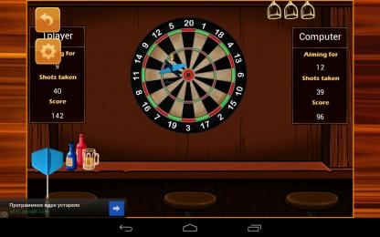 Darts 3D Pro3