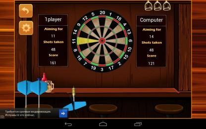 Darts 3D Pro4