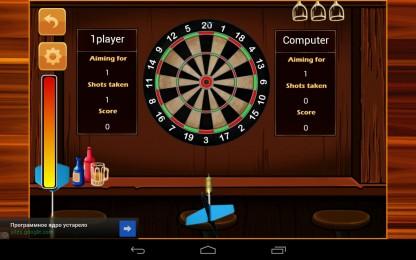 Darts 3D Pro5