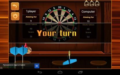 Darts 3D Pro6