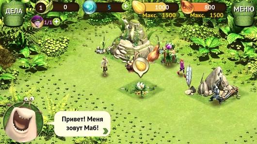 Эпик – лесной мир для Android