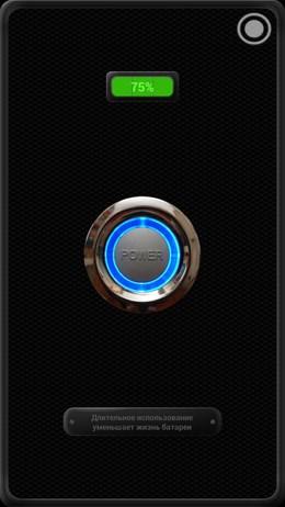 Фонарик - Tiny Flashlight – лучшая подсветка для Android