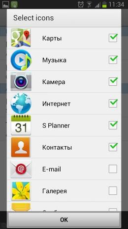 Icon Organizer – порядок на рабочем столе для Android