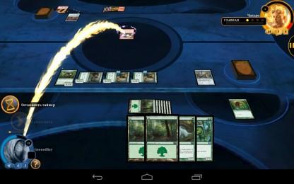 Magic 2014 - фентезийная карточная игра для Samsung Galaxy