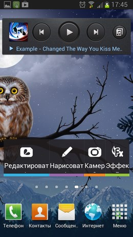 Owl Landscape – большеглазая сова для Android