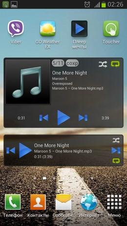 Плеер мечты – альтернативный аудио плеер для Android