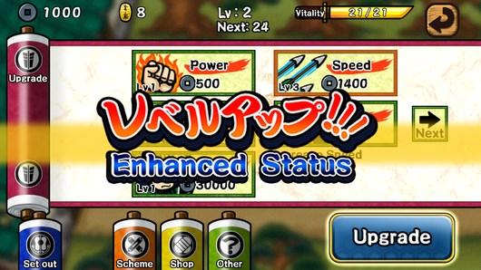 Samurai_Defender_Galaxy_S4_S3_Note2_Ace_11