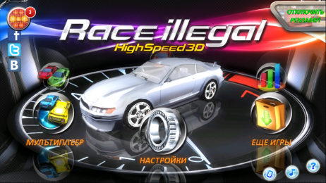 Игровое меню Race Illegal: High Speed 3D для Андроид
