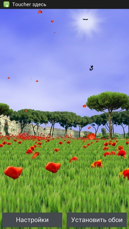 Sea of Poppies Free – поляна маков для Android