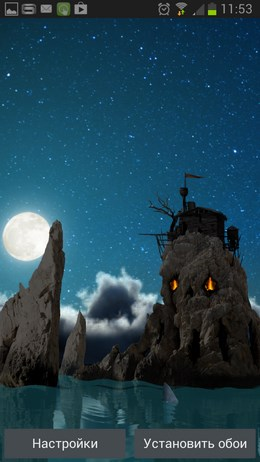 Skull Island 3D Live Wallpaper – пиратская бухта для Android