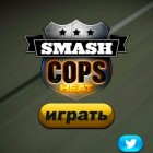 Smash Cops Heat – рыцарь дорог