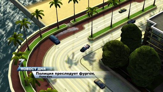 Smash Cops Heat – рыцарь дорог для Android