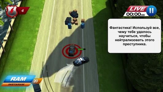 Smash Cops Heat – рыцарь дорог для Android